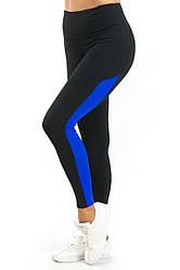 Спортивные лосины с широким поясом (40,42,44,46,48,50,52,54,56) леггинсы для фитнеса из бифлекса НОРМА и БАТАЛ
