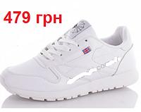 Кроссовки белые под Reebok, фото 1