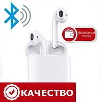 Обновленные беспроводные Bluetooth наушники HBQ i7s TWS + зар. бокс