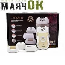 Эпилятор Rozia HB-6006, 4 в 1, фото 2