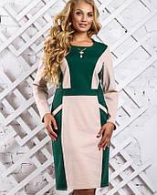 Трикотажное двухцветное платье больших размеров (2324-2323-2325 svt), фото 2