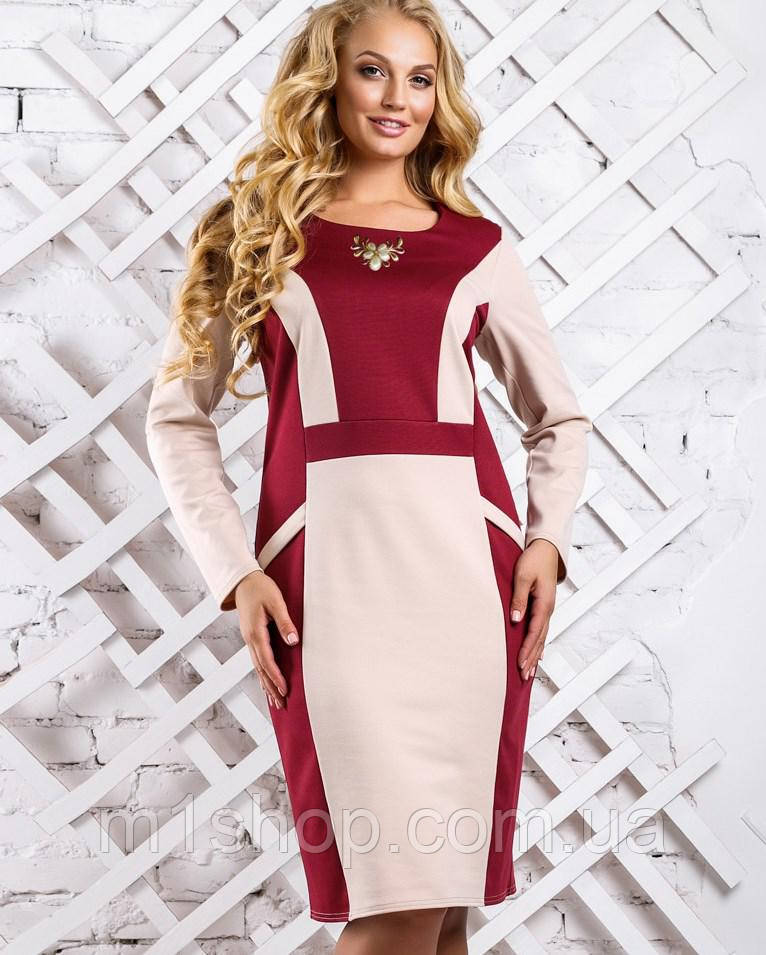 Трикотажное двухцветное платье больших размеров (2324-2323-2325 svt)