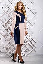 Трикотажное двухцветное платье больших размеров (2324-2323-2325 svt), фото 3