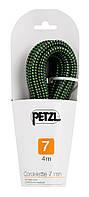 Полу-статический репшнур  PETZL CORDAGE 7 MM (Артикул: R47 AG 004)