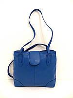 Стильная молодёжная сумка. Натуральная кожа Италия