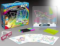 Доска для рисования Magic Drawing Board с 3D эффектом (свет), раскраска