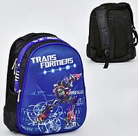 Школьный рюкзак N 00111 (50) Trans Formers 2 кармана