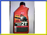 Масло для двухтактных моторов 1 литр