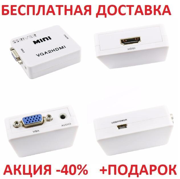 Конвертер интерфейсов VGA >> HDMI аудио+видео
