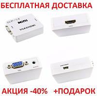 Конвертер интерфейсов VGA >> HDMI аудио+видео, фото 1