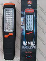Лампа переносная Дорожная Карта DK-3700L