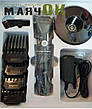Профессиональная машинка для стрижки Promotec PM 359, 10W, фото 4