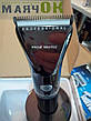 Профессиональная машинка для стрижки Promotec PM 359, 10W, фото 2