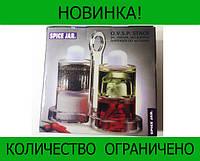 Набор для специй Spice Jar. O.V.S.P. Stack Dispenser Set!Розница и Опт
