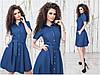 Джинсовое синие летнее платье 31201