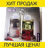 Набор для специй Spice Jar. O.V.S.P. Stack Dispenser Set