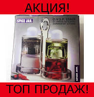 Набор для специй Spice Jar. O.V.S.P. Stack Dispenser Set!Хит цена