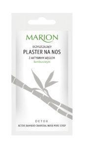Маска-патч для носа Marion з активованим вугіллям 1 шт. (4109015)