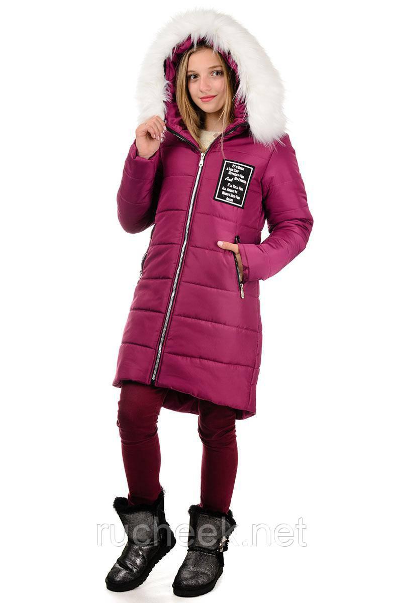 """Пальто с капюшоном """"PARIS""""_вишня"""