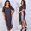 Платье миди больших размеров 48+ из комбинированной ткани  арт 6233-504, фото 2