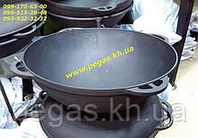 Казан чугунный азиатский на 12 литров с чугунной крышкой, печи, барбекю, мангал