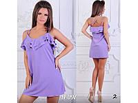 Летнее платье-сарафан с рюшами сиреневый розовый желтый 31143, фото 1