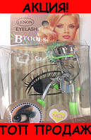 Щипцы для завивки ресниц Lenon Eyelash Glamour Even More!Хит цена