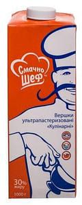 Сливки молочные Смачно Шеф 30% (1 литр)