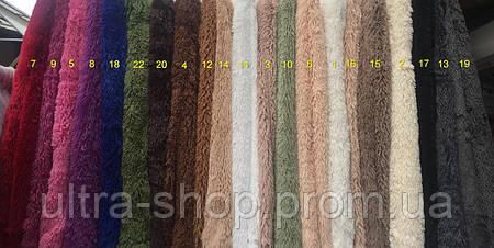 Покрывало на кровать с длинным ворсом разные цвета 220х240