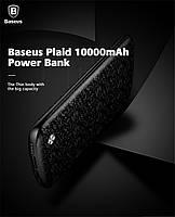 Внешний aккумулятор Power bank Baseus Plaid 10000 mah Black, фото 3