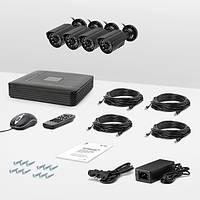 Комплект IP видеонаблюдения Страж IP Универсал