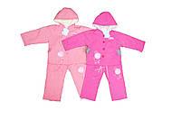 Костюм детский на синтепоне для девочки. R3061, фото 1