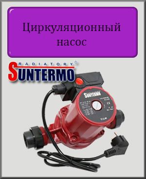 Циркуляционный насос Suntermo 25-40-180 для отопления