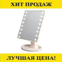 Зеркало с подсветкой!Скидка