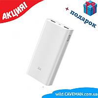 Power Bank Xiaomi Mi6 20000 mAh | повербанк Ксиоми | беспроводная зарядка | универсальная портативная батарея
