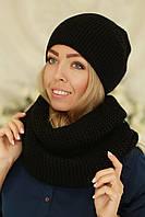 Комплект шапка и шарф снуд черный