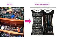 Органайзер для украшений Little Black Dress!Скидка