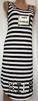 Платье летнее, трикотажное, черно - белая полоска, размер S, фото 1