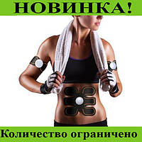 Стимулятор мышц пресса Beauty body mobile gym!Розница и Опт