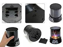 Проектор зоряного неба STAR MASTER + USB шнур з адаптером, фото 2