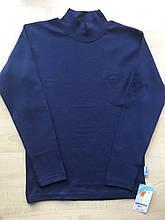 Гольфик темно-синий UNRULY