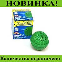 Шар для стирки Clean Ballz ЗЕЛЕНЫЙ!Розница и Опт