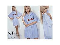 Женское голубое платье-рубашка в полоску 31059