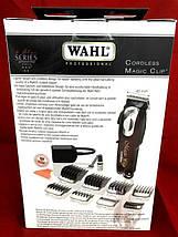 Машинка для стрижки волосся акк/мережа Wahl Magic Clip Cordless 08148-016, фото 3