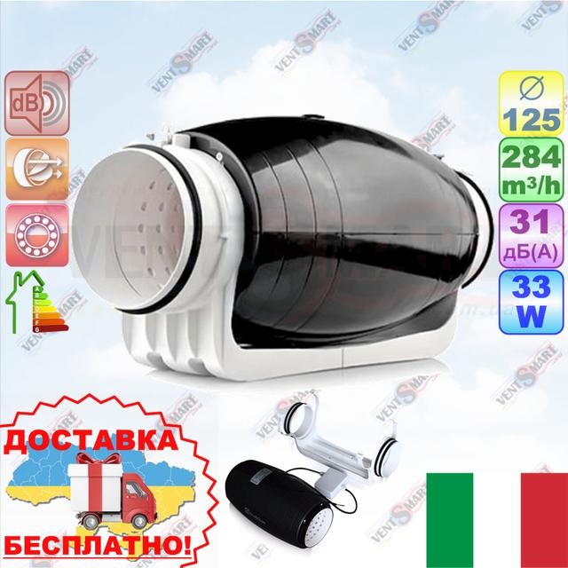 Binetti FDS-125 Silent - бесшумный канальный вентилятор
