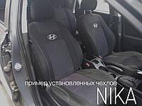 Авточехлы для автомобиля Mitsubishi Lancer 9 Nika