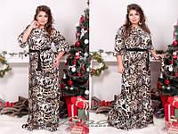 Платье нарядное большого размера 50-56