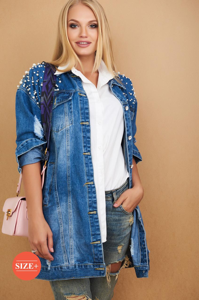 ddf09016f19 Удлиненная джинсовая куртка в больших размерах - Интернет-магазин одежды и  аксессуаров   Ilisun