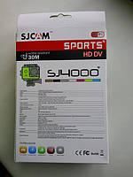 Фото коробки и основные характеристики Экшн-камеры SJ4000 SJCAM WiFi