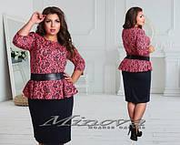 78c84ee6323 Стильное молодежное платье для пышных дам